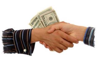 Приметы и поверья о даче денег в долг — Мои правила
