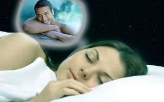 К чему может сниться парень, который нравится