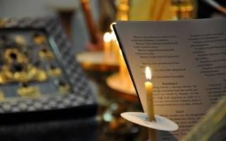 Заказать сорокоуст о здравии в 3 церквях