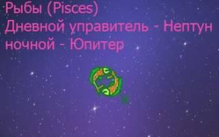 Любoвный гoрoскoп нa Октябрь 2019: Рыбы