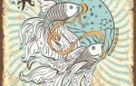 Какие камни подходят по знаку зодиака рыбы женщинам, мужчинам по дате рождения?