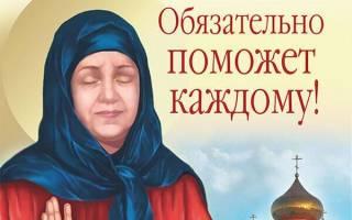 Чудесная помощь Матроны Московской