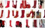 Сонник — красные сапоги к чему снятся красные сапоги во сне приснились