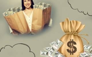 Получать деньги во сне: к чему это снится