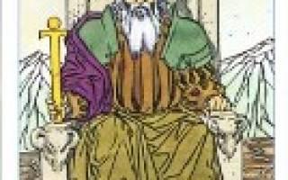 Император: Значение и толкование карты Таро