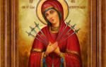 Семистрельная икона Божьей Матери: где вешать в доме, от чего помогает и что означает образ