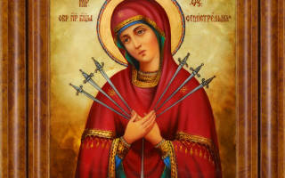 Семистрельная икона Божьей Матери: значение, в чем помогает