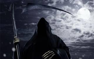 Секреты нумерологии: как узнать дату смерти