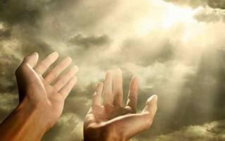 Молитва чтобы взяли на работу после собеседования, Магия