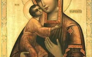 Феодоровская икона Богородицы: история, значение и в чем помогает