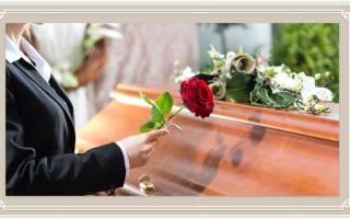 Почему беременным нельзя ходить на похороны?