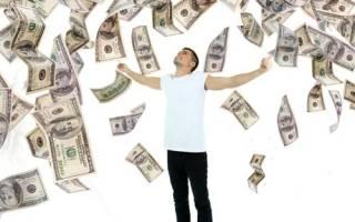 Цвета, которые притягивают деньги