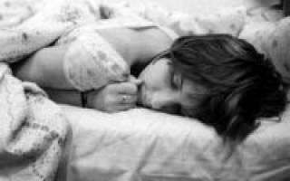 Как узнать правду от спящего человека