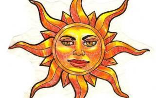 Славянский символ солнца: описание, значение и история