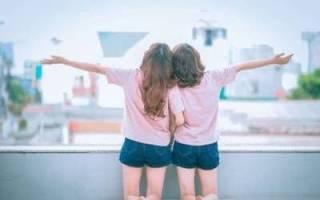Близнецы — любовный гороскоп на неделю, 1001 ГОРОСКОП