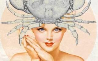 Совместимость Рак (женщина)