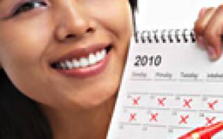 КАЛЕНДАРЬ ОВУЛЯЦИИ — рассчитать день зачатия с помощью онлайн калькулятора (календаря овуляции)