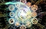 Нумерология, или Как узнать свое счастливое число?