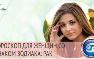 Женщина-Рак: характеристика знака зодиака, какая она на самом деле