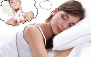 Что значит видеть себя красивой во сне