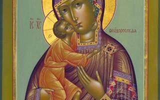 Феодоровская Чудотворная икона Божией Матери