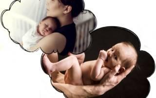 К чему снится ребенок на руках: толкование снов по соннику для мужчин и женщин