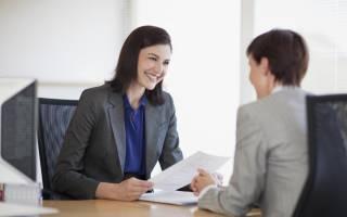 Заговор: найти хорошую высокооплачиваемую работу в течении 3х дней