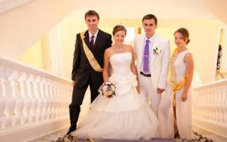 Свидетели на свадьбе: как выбрать и зачем они нужны