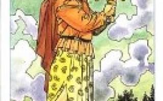 Паж Мечей: значение карты Таро