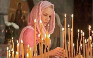 Можно ли причащаться и ходить в храм во время месячных? Православный журнал — Фома