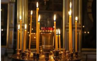 Как ставить свечи за здравие в церкви, за себя и за врагов