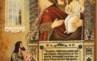 Икона Божией Матери Радость Всех Ангелов: история и описание иконы, в чем помогает, в каком монастыре находится