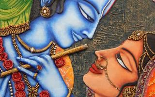 Мантры любви и исполнения желаний слушать онлайн