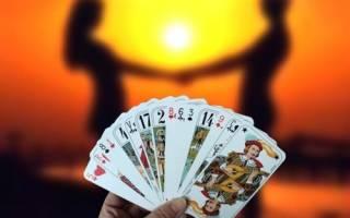 Бесплатные гадания на игральных картах
