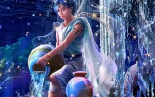 Водолей Мужчина и Водолей Женщина: Совместимость знаков Зодиака