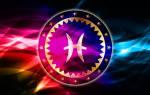 Гороскоп на август 2019 Рыбы — время заглянуть за горизонт!