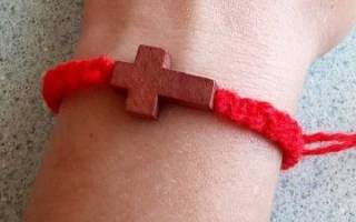 Что означает красная нить на запястье