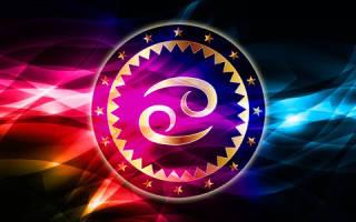 Правдивый гороскоп на Октябрь 2019: Рак
