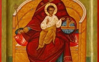 Икона Божией Матери «Державная»: значение, в чем помогает