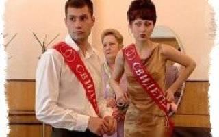 Можно женатым быть свидетелями на свадьбе, приметы и суеверия