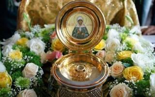 Мощи святой Матроны Московской — в Москве