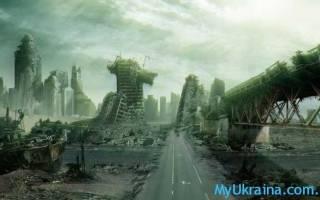 Будет ли конец света в 2018 году