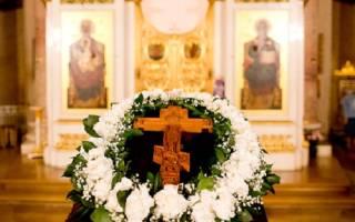 Воздвижение Креста Господня в 2019 году: какого числа отмечают, дата и история праздника