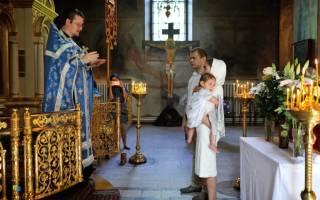 Обязанности крестной при крещении ребенка