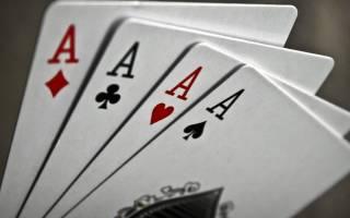 Простой расклад на игральных картах на будущее и судьбу