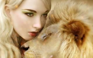 Близнецы женщина и Лев мужчина