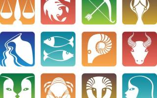 Самый лучший знак зодиака по мнению астрологов