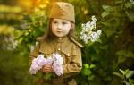 Женские именины в мае по православному календарю