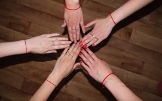 На какой руке носят красную нить: левой или правой