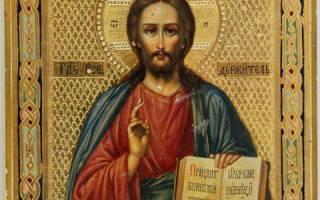 Молитвы от врагов, видимых и невидимых, злых людей, порчи, сильная защита